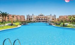 Hotel Jasmine Palace Resort, Egipt / Hurghada