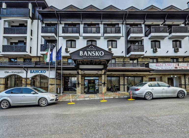 Mpm Bansko Spa &  Holidays Hotel, Bansko
