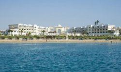 Hotel Old Palace Sahl Hasheesh, Egipt / Hurghada