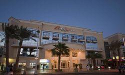 Bella Vista Resort, Egipt / Hurghada