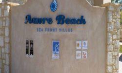 Hotel Azure Beach Villas, Grecia / Creta / Creta - Chania / Kissamos