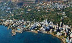 Golden Beach, Grecia / Creta / Creta - Heraklion / Hersonissos