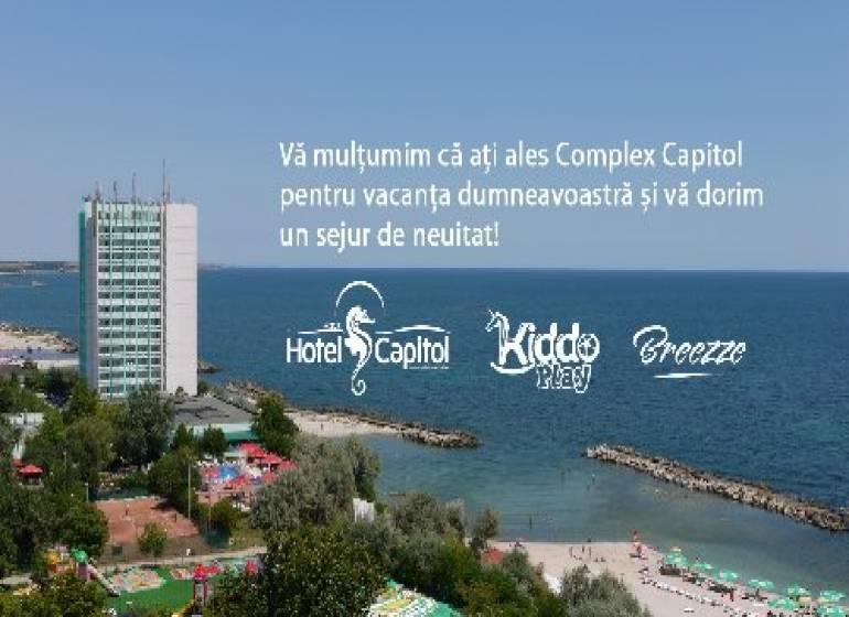 Capitol,Romania / Jupiter